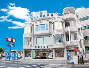 株式会社 東江メガネ店の総務 ご担当者 様の写真