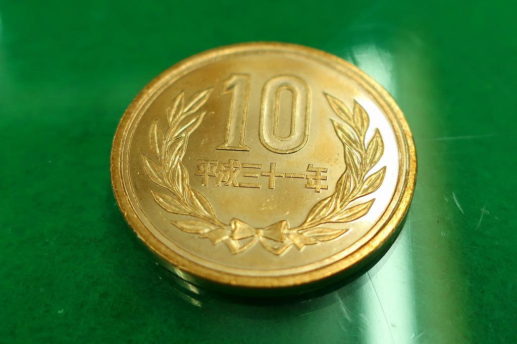 平成三十一年 10円玉 uechi